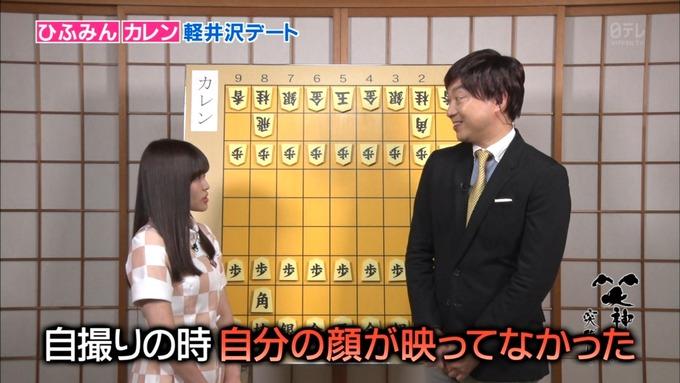 25 笑神様は突然に 伊藤かりん (5)