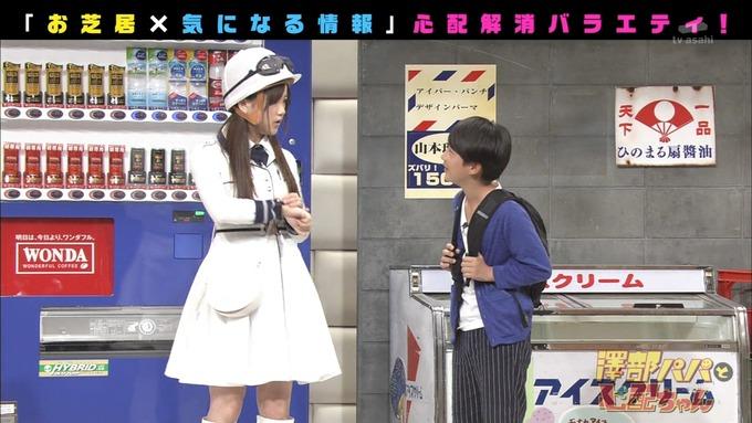 澤部と心配ちゃん 2 星野みなみ (26)