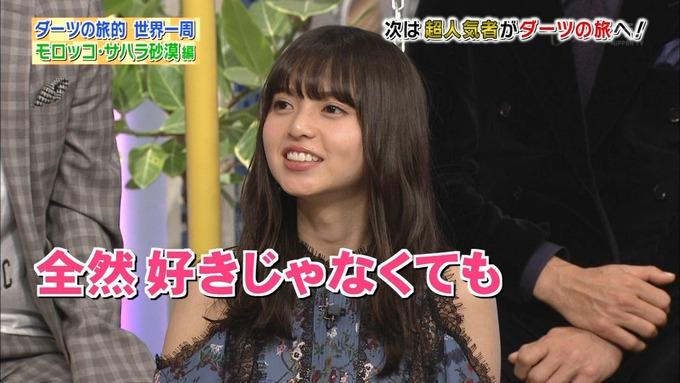 23 笑ってこらえて 齋藤飛鳥 (143)