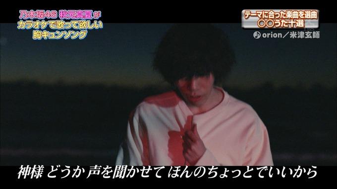 14 CDTV 乃木坂46① (96)