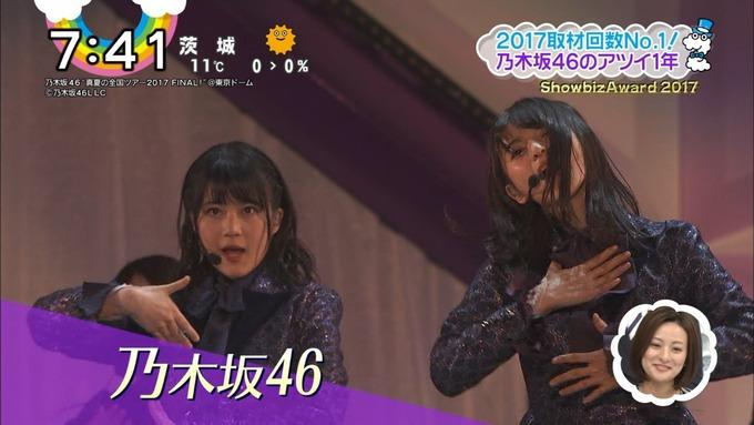 ShowbizAward 2017 乃木坂46 (3)