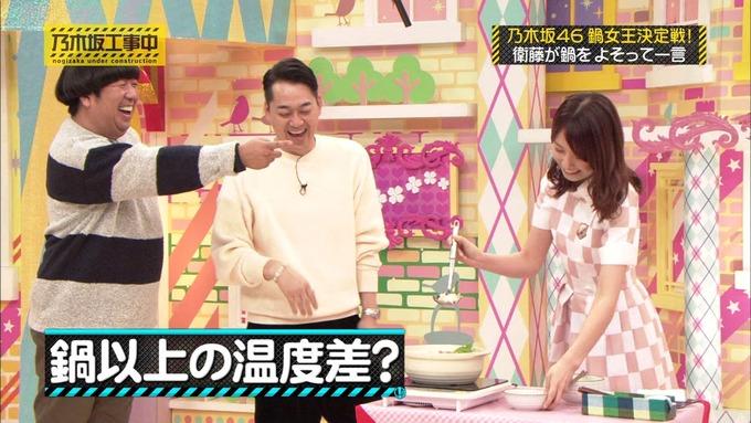 乃木坂工事中 鍋女王決定戦⑦ (8)