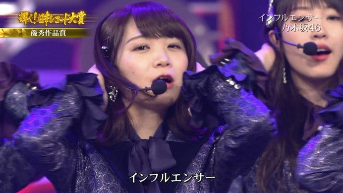 30 日本レコード大賞 乃木坂46 (45)