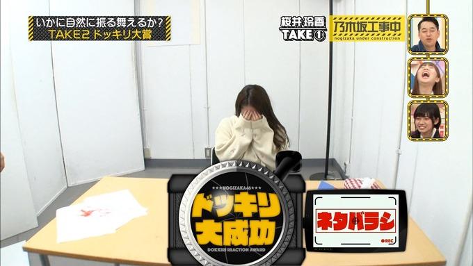 乃木坂工事中『ドッキリ大賞』桜井玲香 (7)