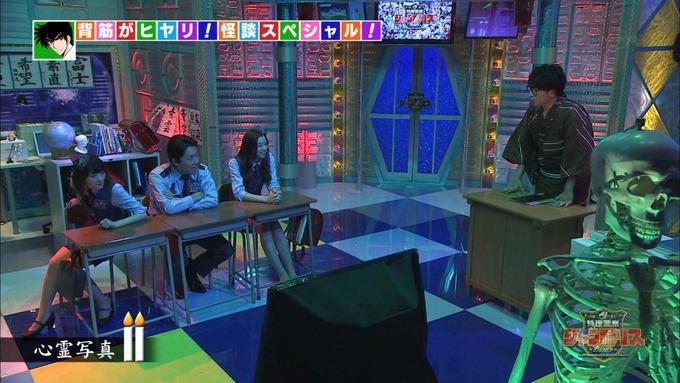 2 ジャンポリス 生駒里奈 (2)