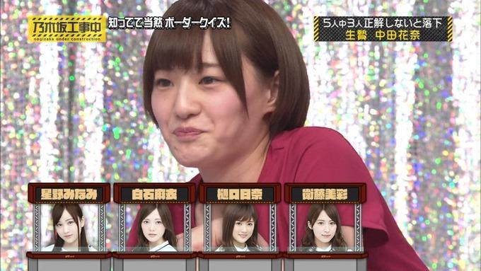 乃木坂工事中 ボーダークイズ⑧ (43)
