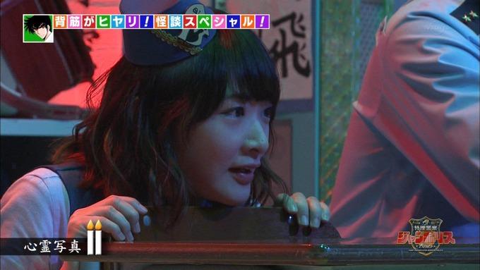 2 ジャンポリス 生駒里奈 (13)