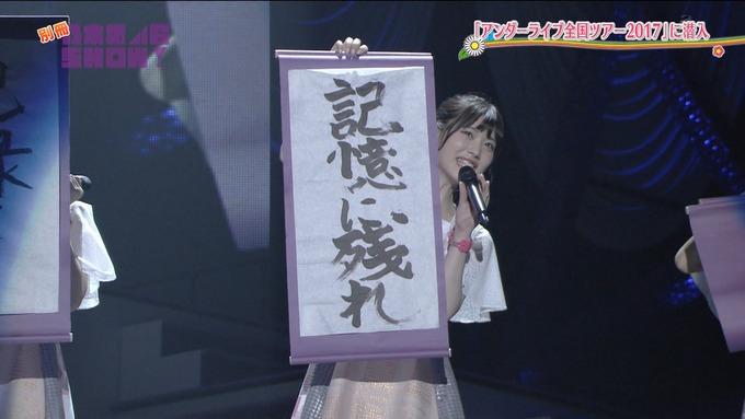 乃木坂46SHOW アンダーライブ (18)