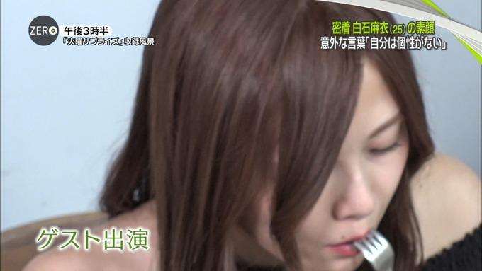 NEWS ZERO 白石麻衣特集 (33)