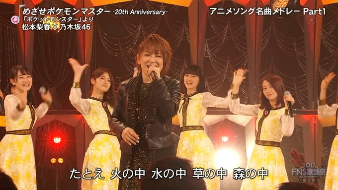 13 FNS歌謡祭 ① (10)