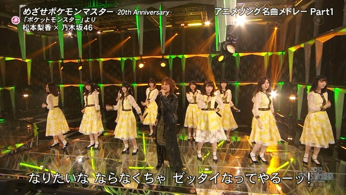 13 FNS歌謡祭 ① (48)