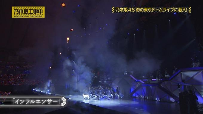 乃木坂工事中 鍋女王決定戦⑩ (28)