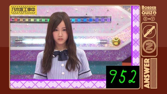 乃木坂工事中 ボーダークイズ③ (93)