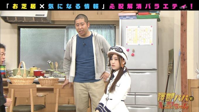 澤部と心配ちゃん 3 星野みなみ (69)