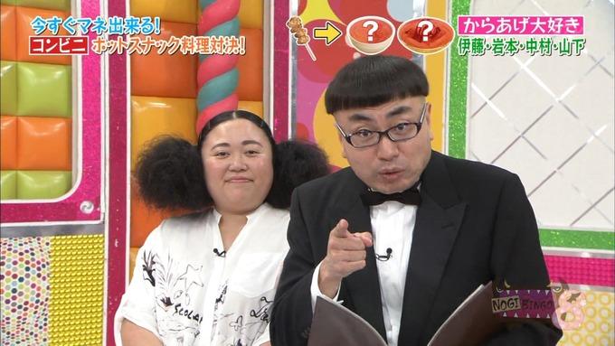 NOGIBINGO8 ホットスナック選手権 理々杏 蓮加 美月 麗乃 (36)