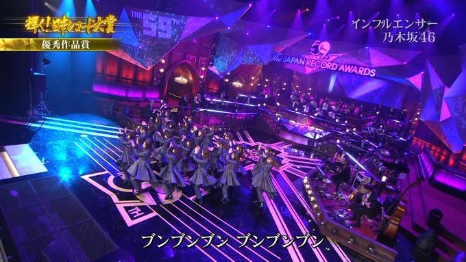 30 日本レコード大賞 乃木坂46 (41)
