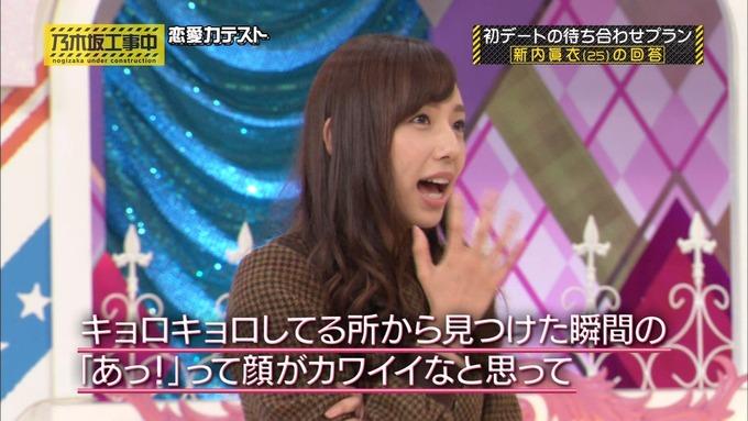 乃木坂工事中 恋愛模擬テスト⑲ (24)