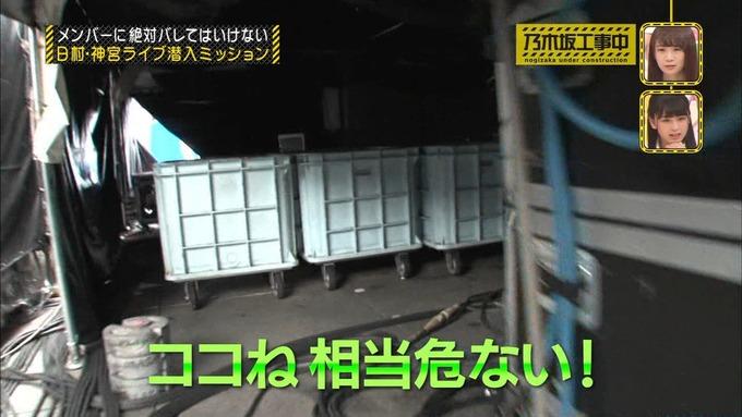 乃木坂工事中 日村密着⑥ (145)