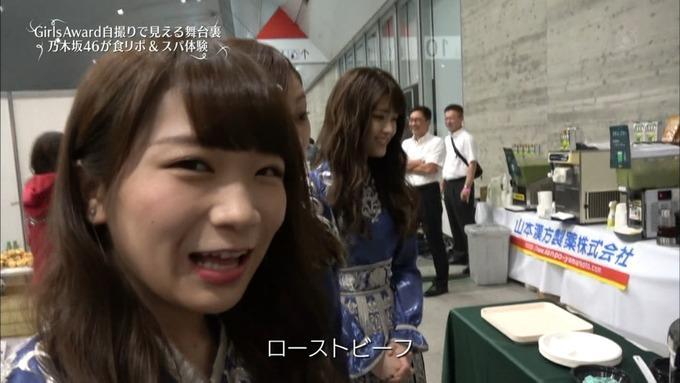 30 めざましテレビ GirlsAward  A (37)