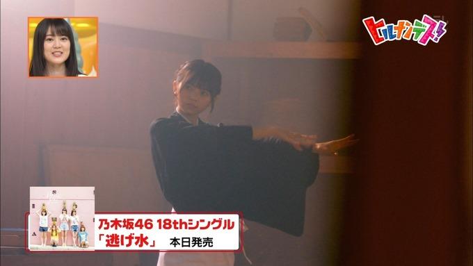ヒルナンデス 生田絵梨花⑤ (5)