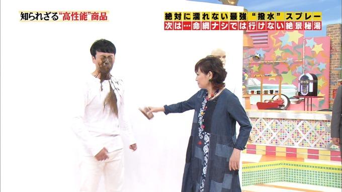 10 所さんのソコントコロ 生駒里奈② (30)