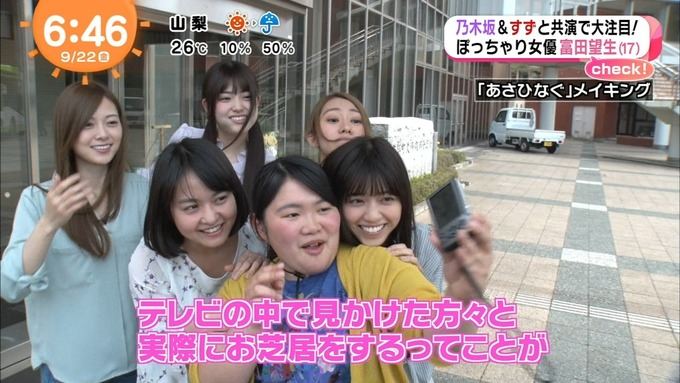 めざましテレビ あさひなぐ 西野七瀬 (5)