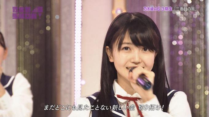 乃木坂46SHOW 新しい風 (33)