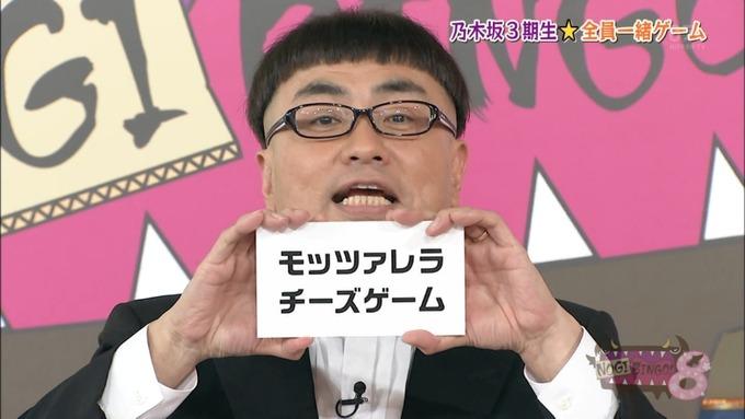 NOGIBINGO8#3団結力を高めよう チーズ (1)