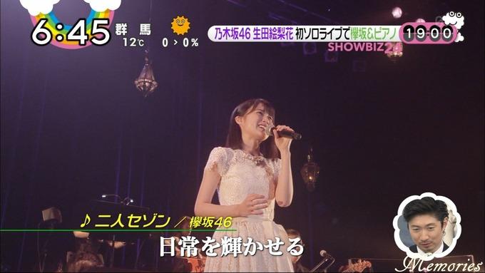 ZIP 生田絵梨花ソロコンサート (19)