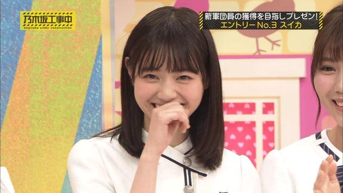 乃木坂工事中 新軍団員 スイカ入団特典 (25)