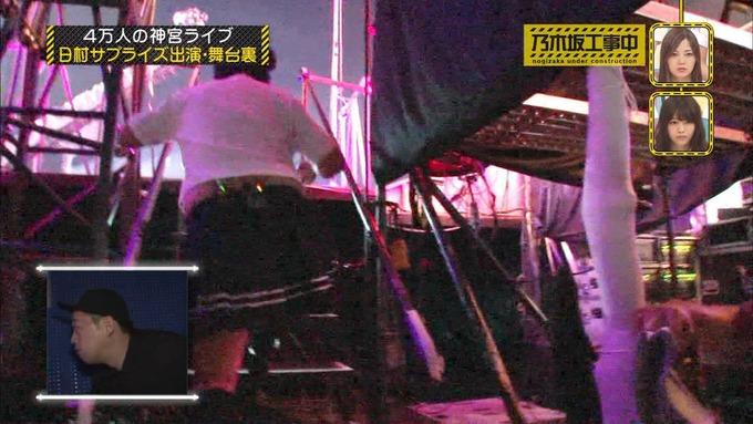 乃木坂工事中 日村密着⑦ (68)