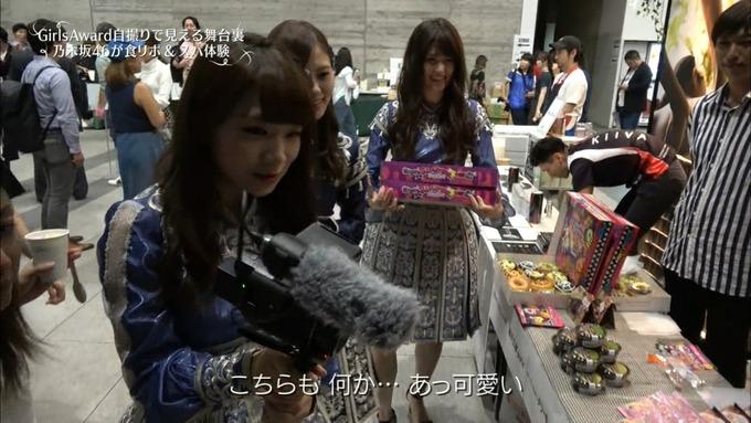 30 めざましテレビ GirlsAward  A (41)