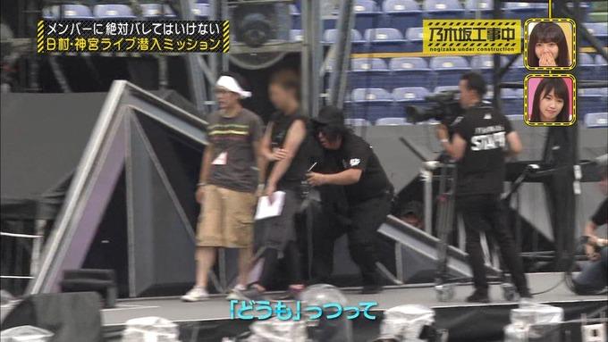 乃木坂工事中 日村密着⑥ (141)