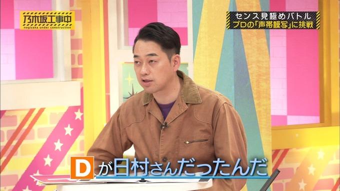 乃木坂工事中 センス見極めバトル⑪ (11)