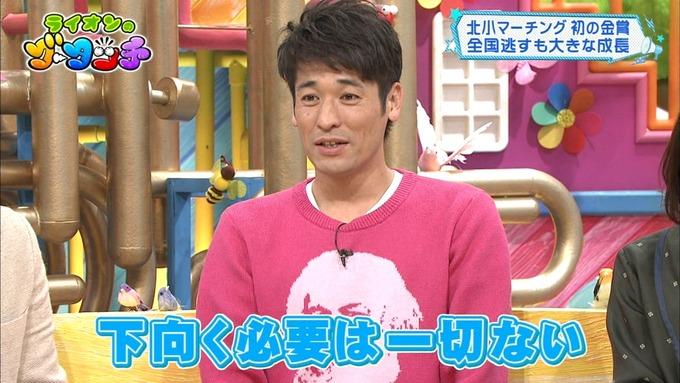 2 ライオンのグータッチ 西野七瀬 (16)