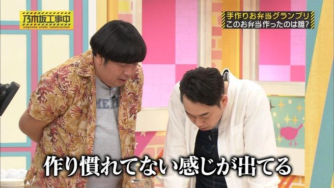 乃木坂工事中 お弁当グランプリ 斉藤優里① (10)