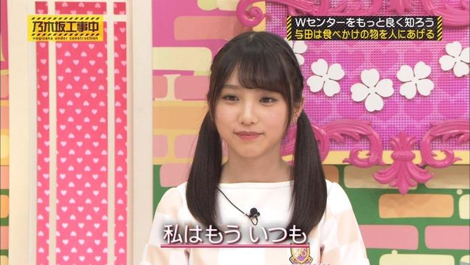 乃木坂工事中 Wセンターをもっと良く知ろう③ (35)