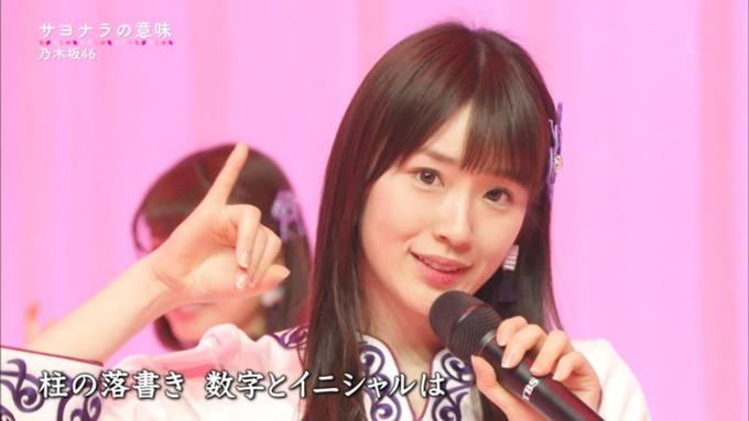 卒業ソング カウントダウンTVサヨナラの意味 (21)