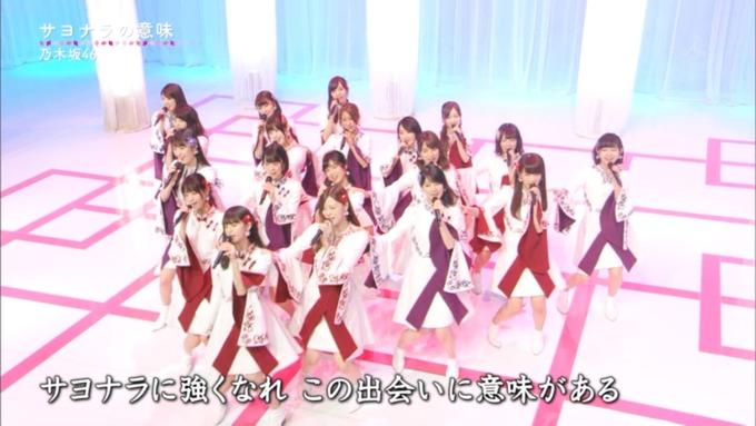 卒業ソング カウントダウンTVサヨナラの意味 (55)