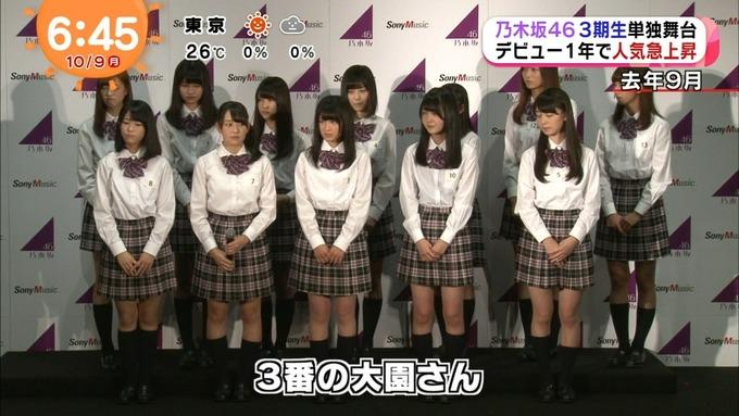 めざましテレビ 見殺し姫 (17)