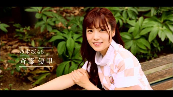 乃木坂46の食べるだけ①堀 衛藤 桜井 優里⑩ (5)