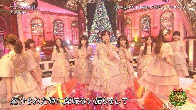 25 CDTVクリスマス 乃木坂46 (32)