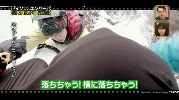 乃木坂工事中 17枚目ヒット祈願 インフルエンサー氷瀑 (46)