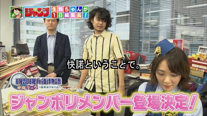 29 ジャンポリス 生駒里奈④ (44)