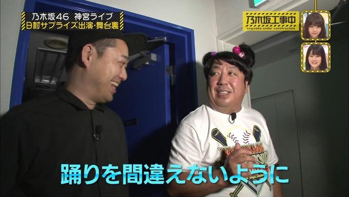 乃木坂工事中 日村密着⑦ (23)