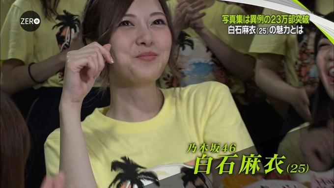 NEWS ZERO 白石麻衣特集 (6)