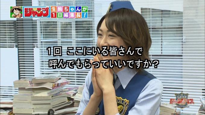 29 ジャンポリス 生駒里奈① (24)