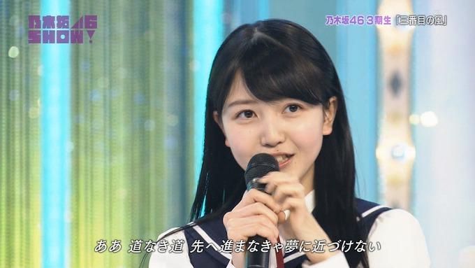 乃木坂46SHOW 新しい風 (13)