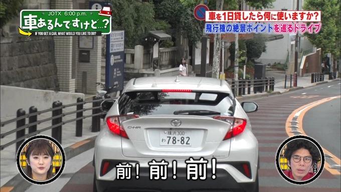 17 車あるんですけど 鈴木絢音 樋口日奈② (2)