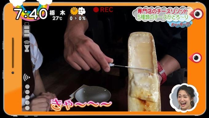ZIP スマホめし 新内眞衣 秋元真夏 (29)